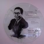 chairman-yunho-lee